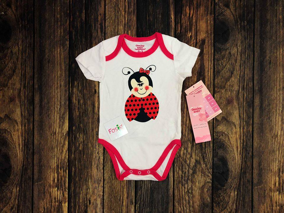 Bodysuit Gee Jay [Girl] - Trắng/Con Bọ