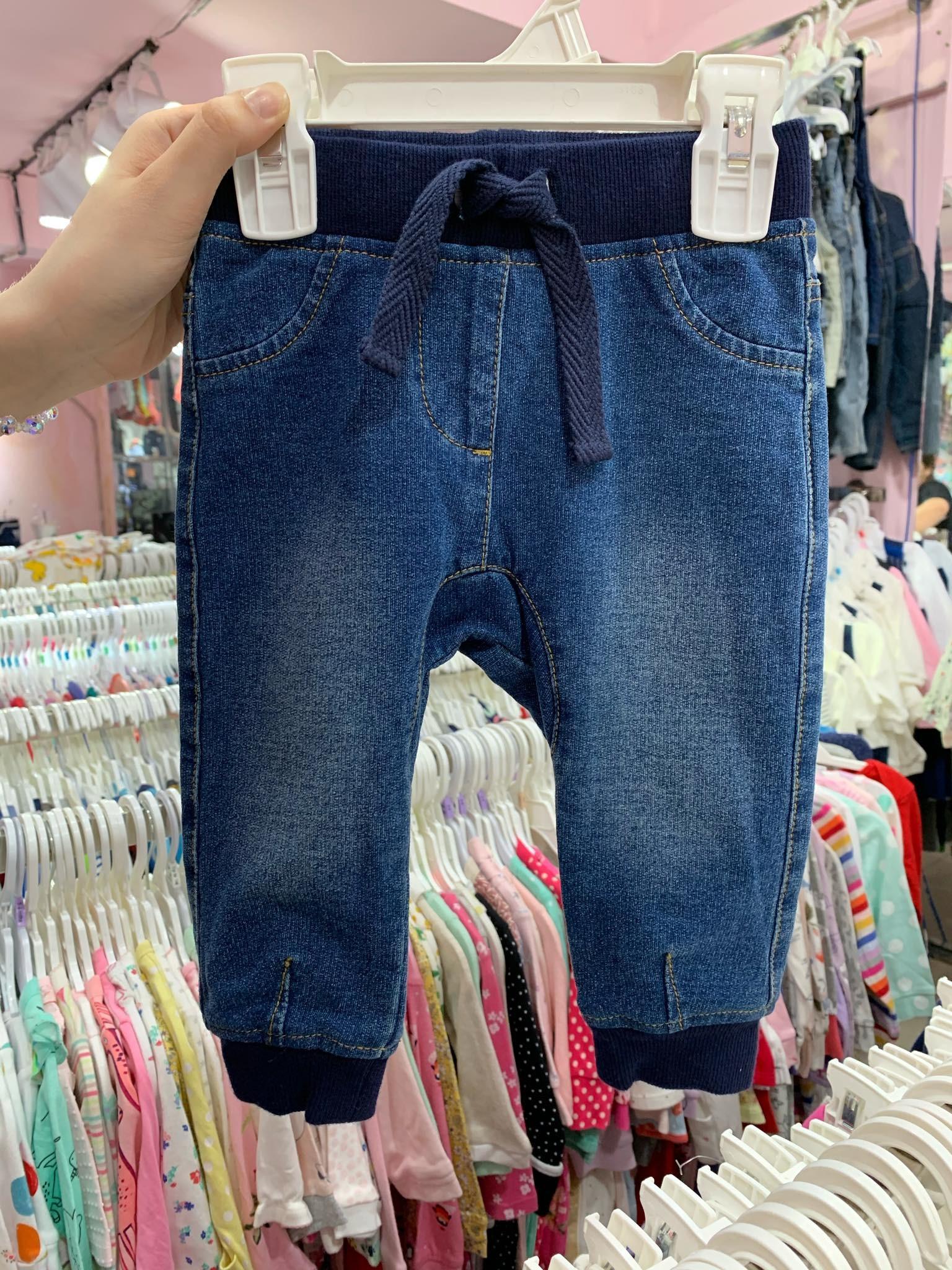 [6-7] Quần Jean Baby Way 112 [Boy] - QJ104