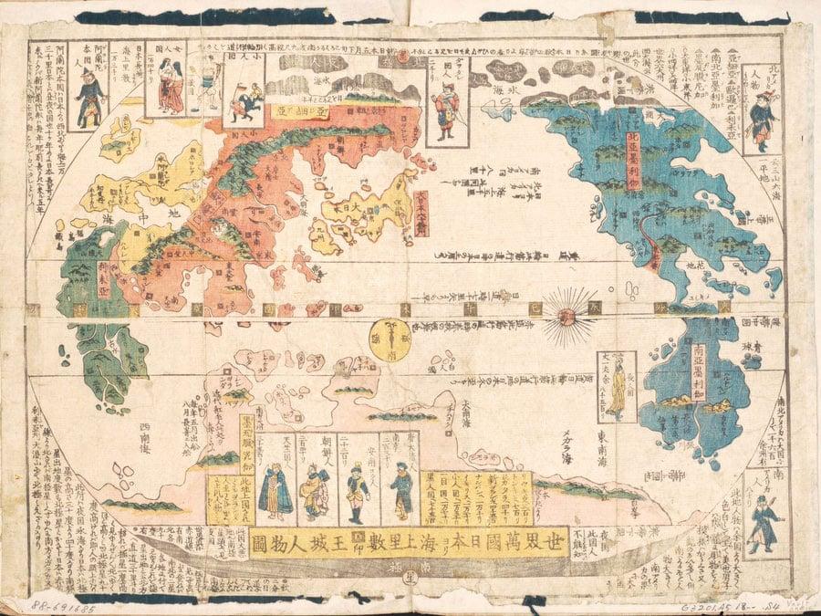 Sekai Bankoku Nihon Yori Kaijo Risu Ojo Jinbutsuzu - Vintage Asia Maps