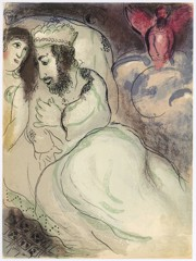 Sarah And Abimelech Marc Chagall
