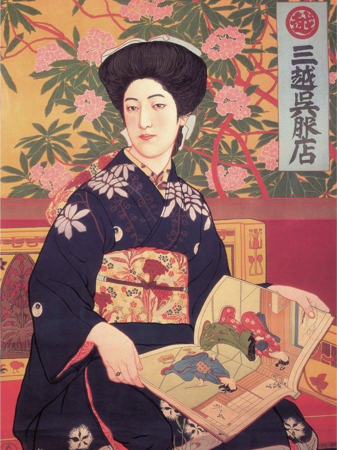 Vintage Japanese Advertising Poster 31 - Vintage Poster