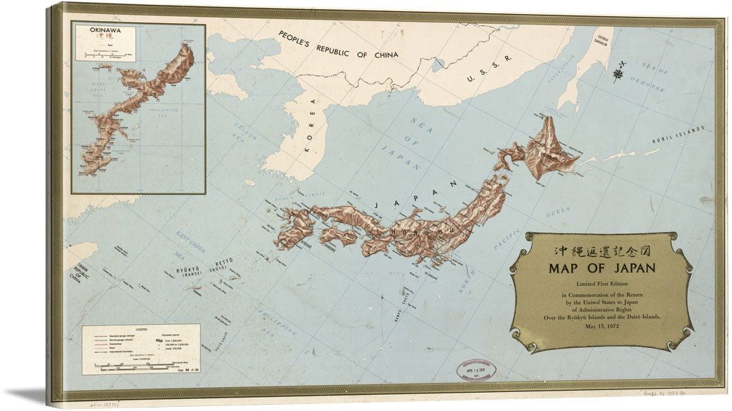 Map Of Japan 1972 - Vintage Asia Maps