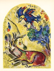 Tribe Of Naphtali Marc Chagall