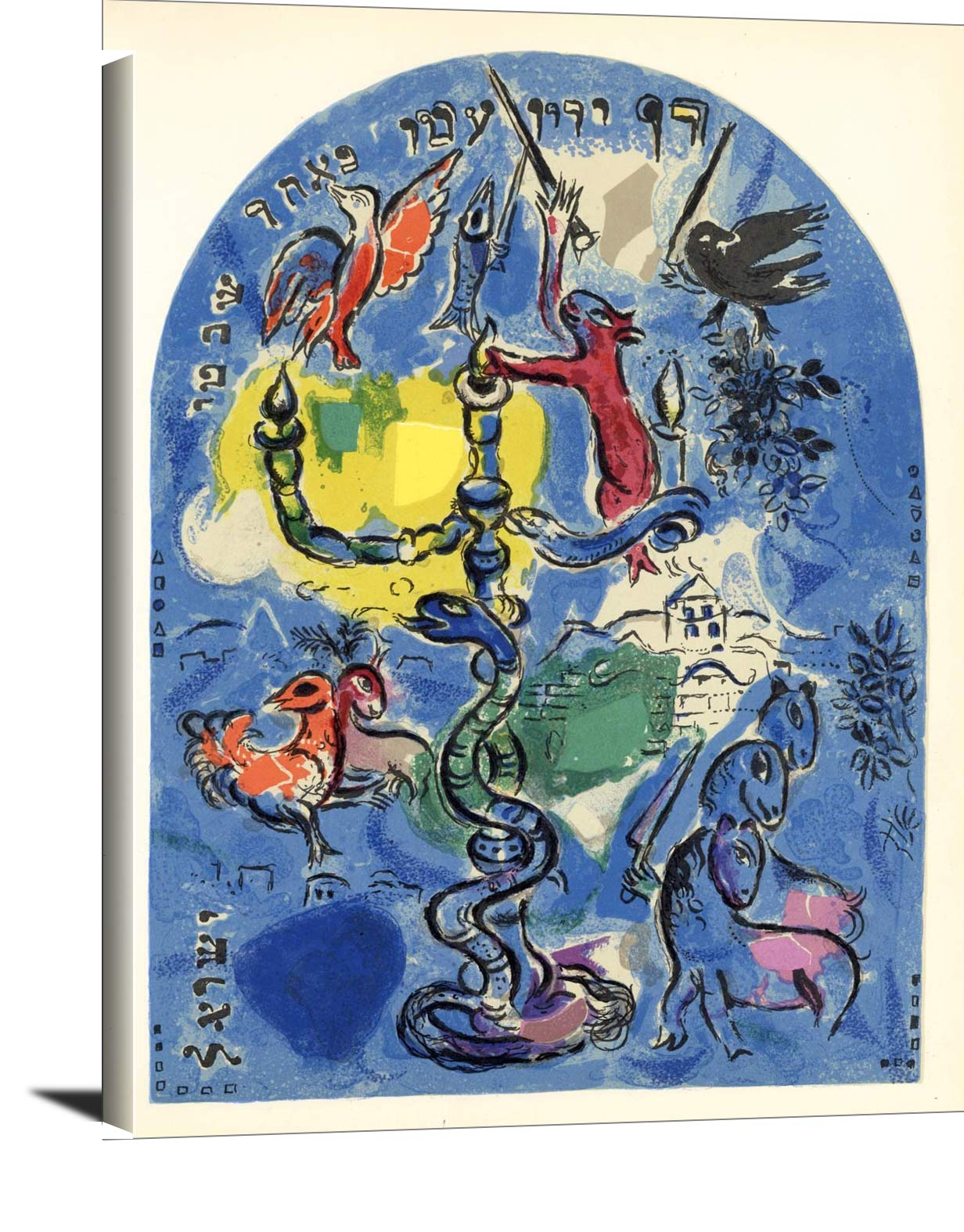 Tribe Of Dan Marc Chagall