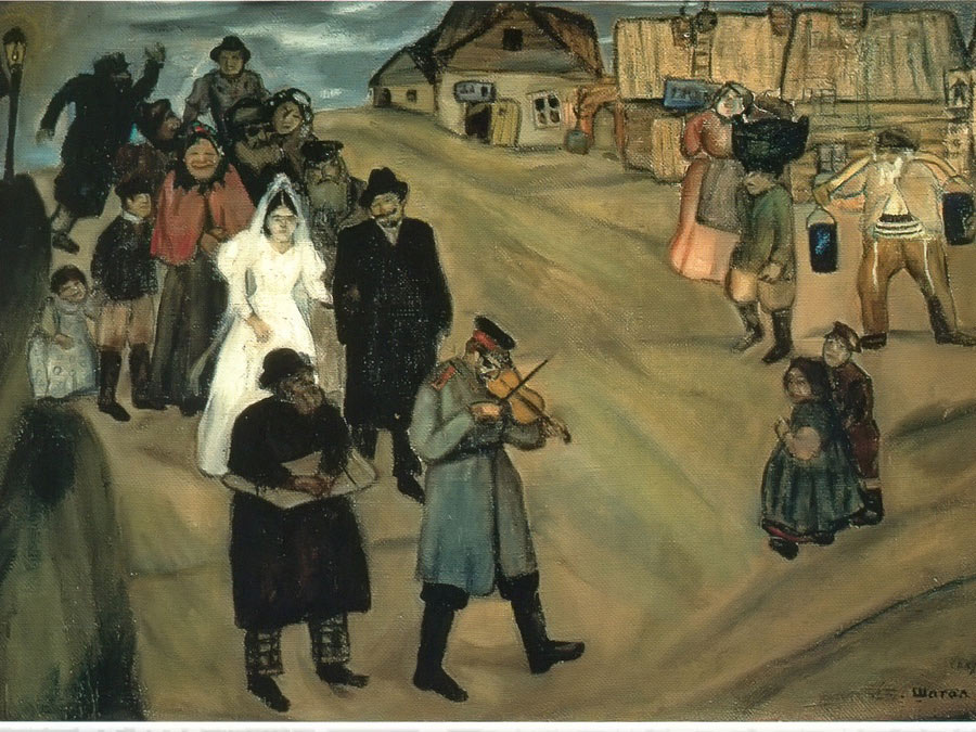 Russian Wedding by Marc Chagall
