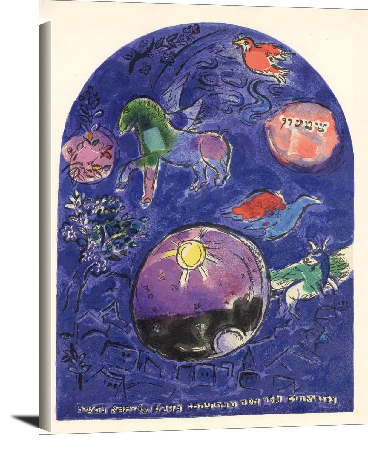 Tribe Of Simeon Marc Chagall