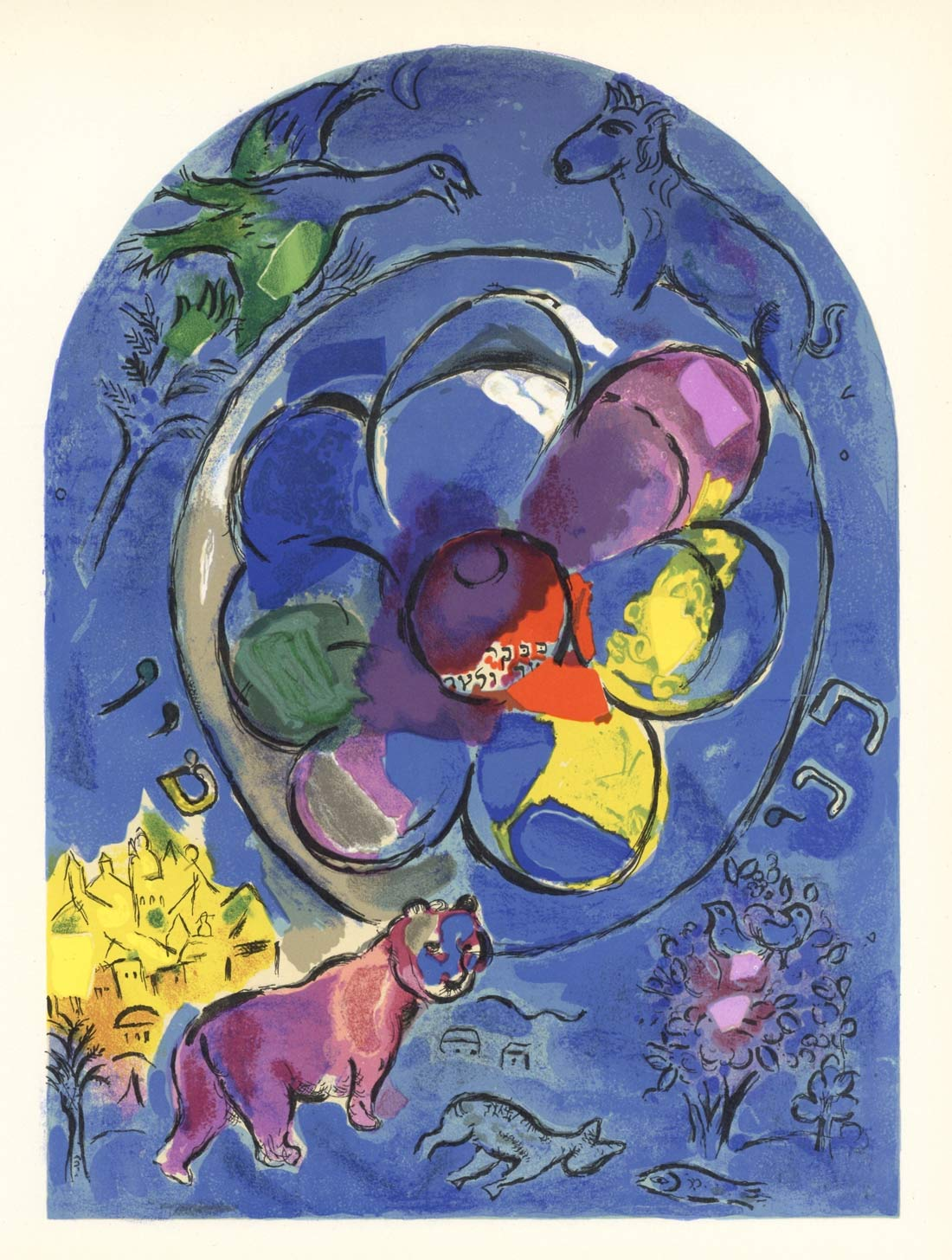Tribe Of Benjamin Marc Chagall