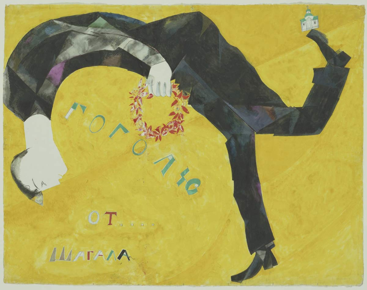 Homage To Gogol Marc Chagall
