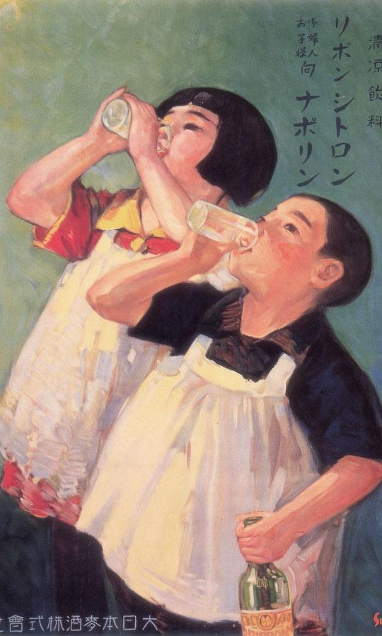 Vintage Japanese Advertising Poster 40 -  Vintage Poster