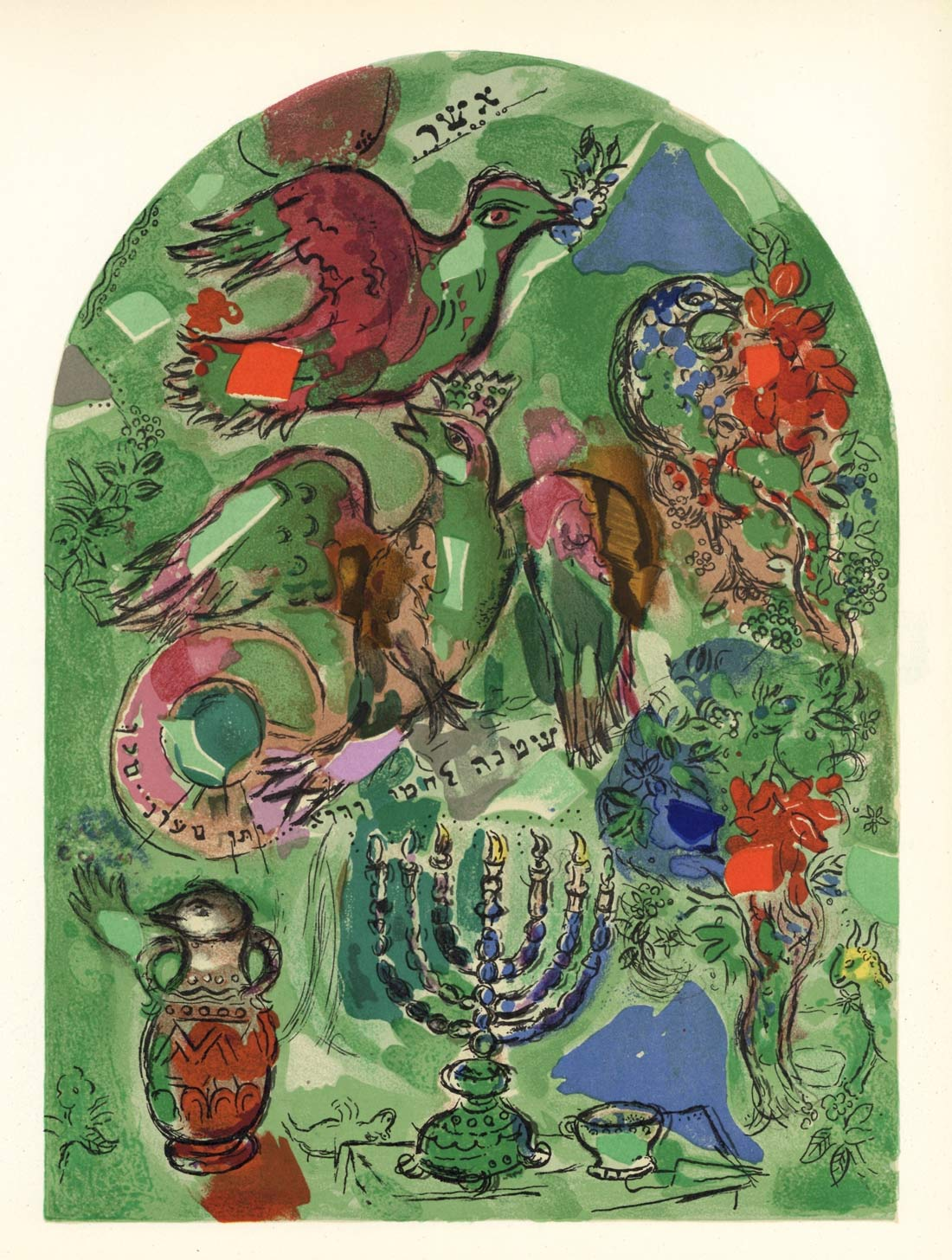 Tribe Of Asher Marc Chagall
