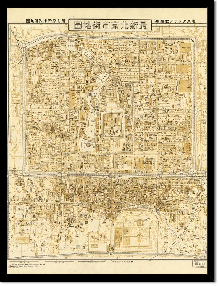 Saishin Pekin Shigai Chizu Tsuketari Pekin Tenshin Fukin Chizu Beijing Map - Vintage Asia Maps
