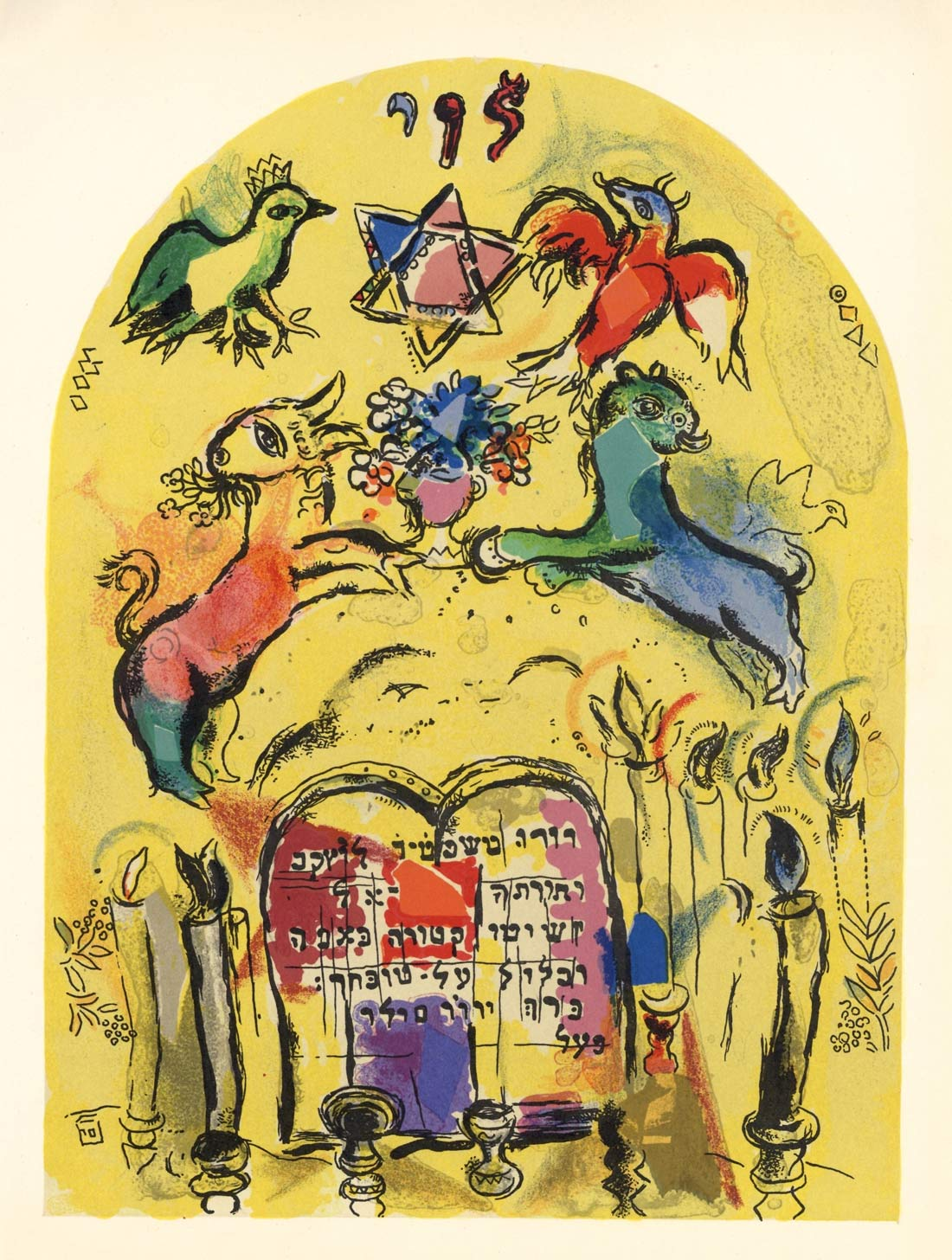 Tribe Of Levi Marc Chagall