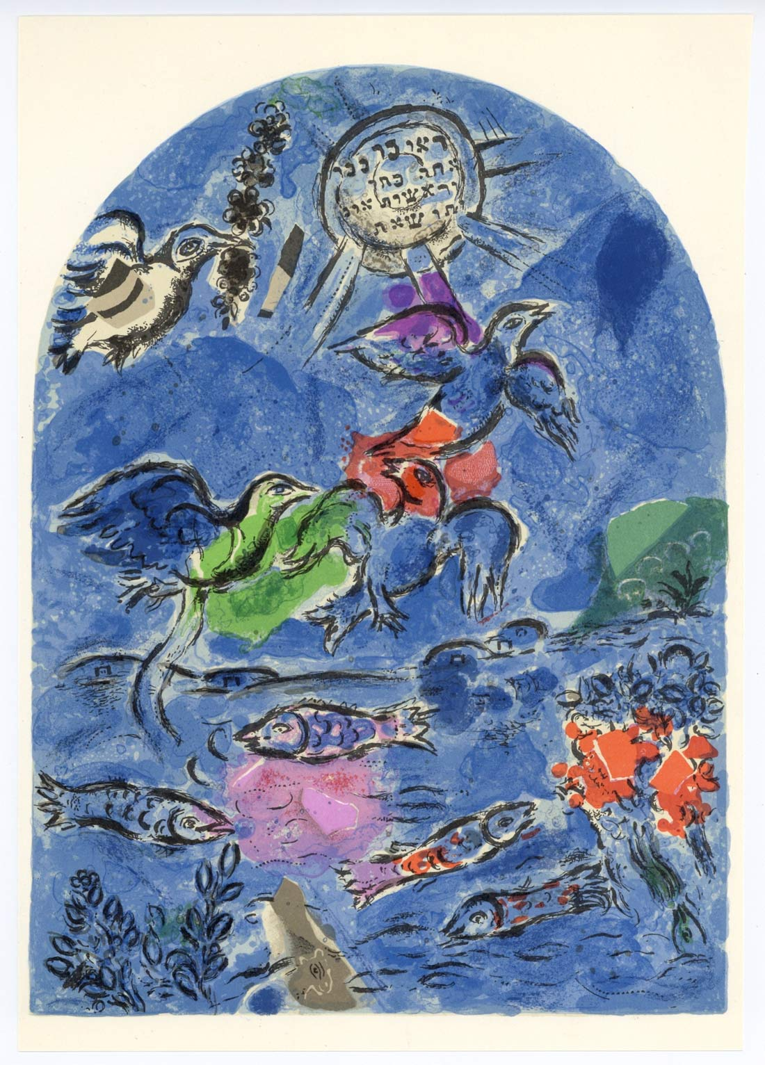 Tribe Of Reuben Marc Chagall