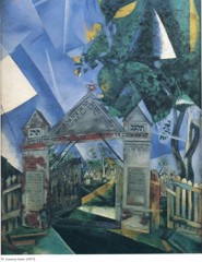 The Cemetary Gates Marc Chagall