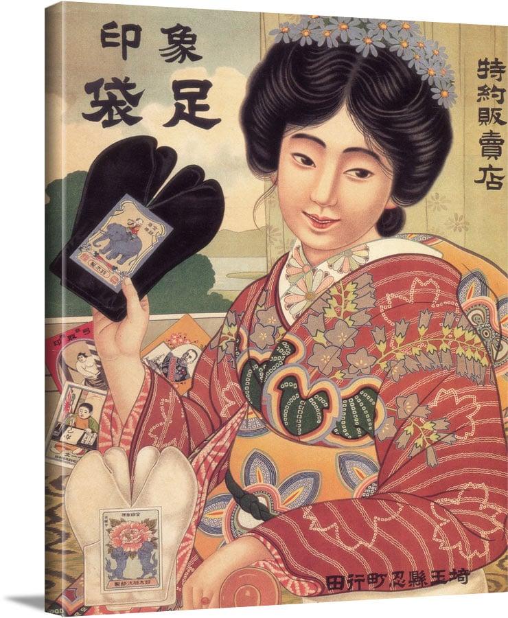 Vintage Japanese Advertising Poster 35 - Vintage Poster