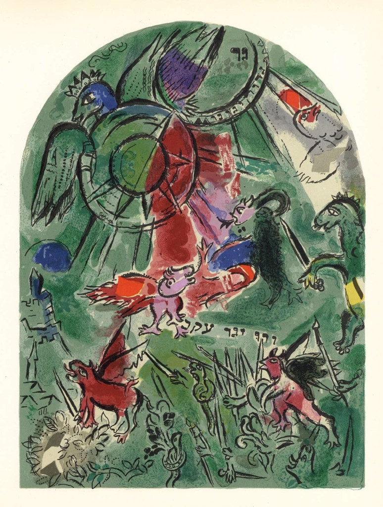 Tribe Of Gad Marc Chagall