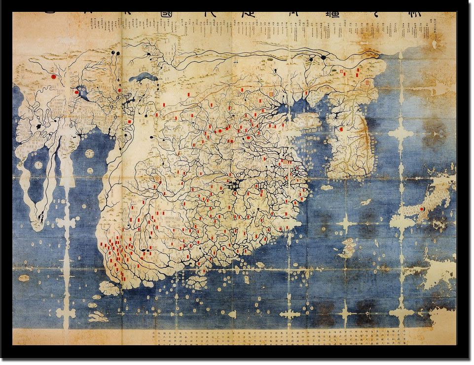 General Map of Distances and Historic Capitals - Vintage Asia Maps