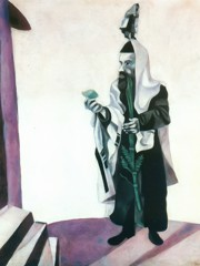 Feast Day (Rabbi With Lemon) by Marc Chagall