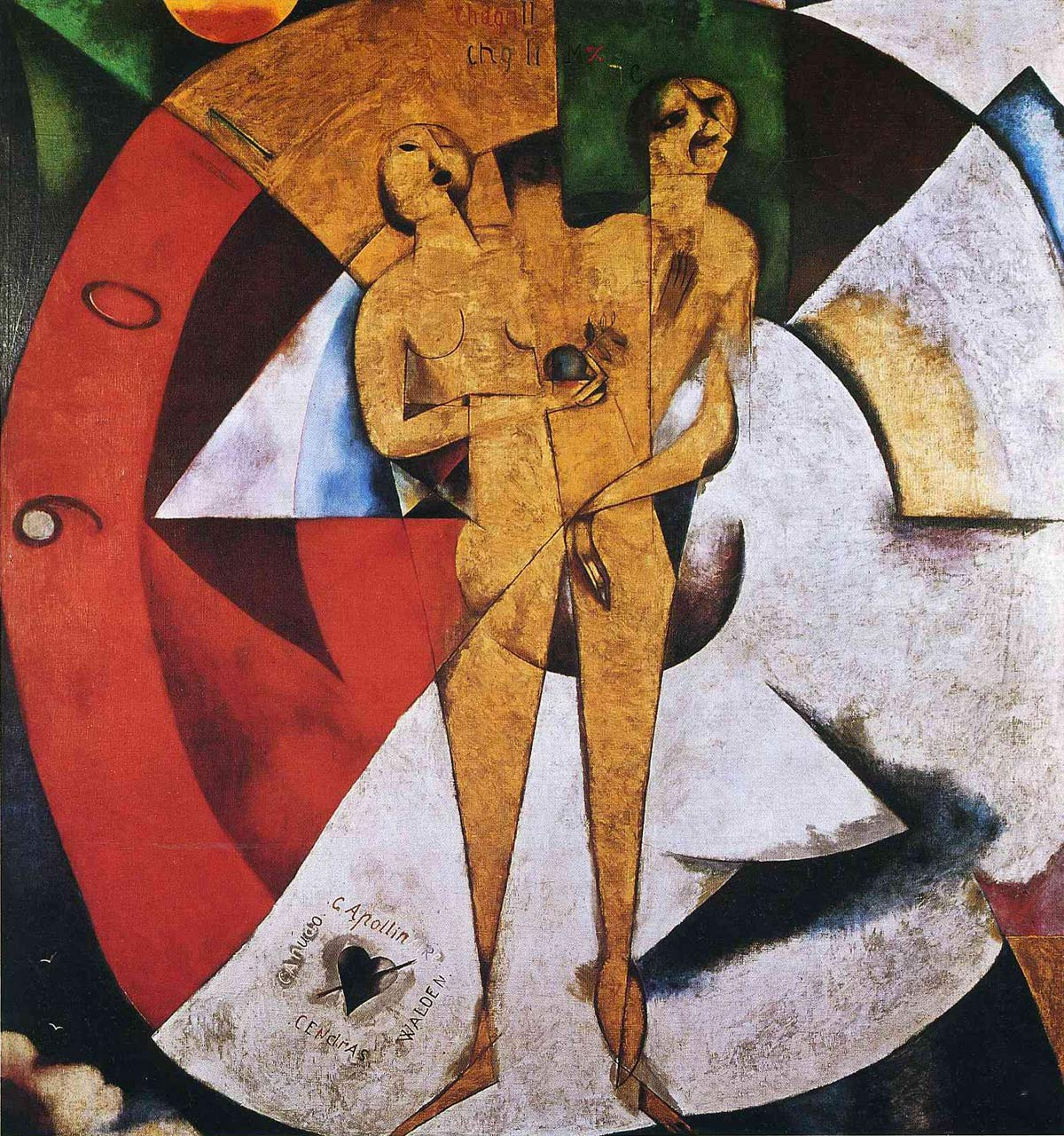 Adam And Eve 2 Legs Marc Chagall
