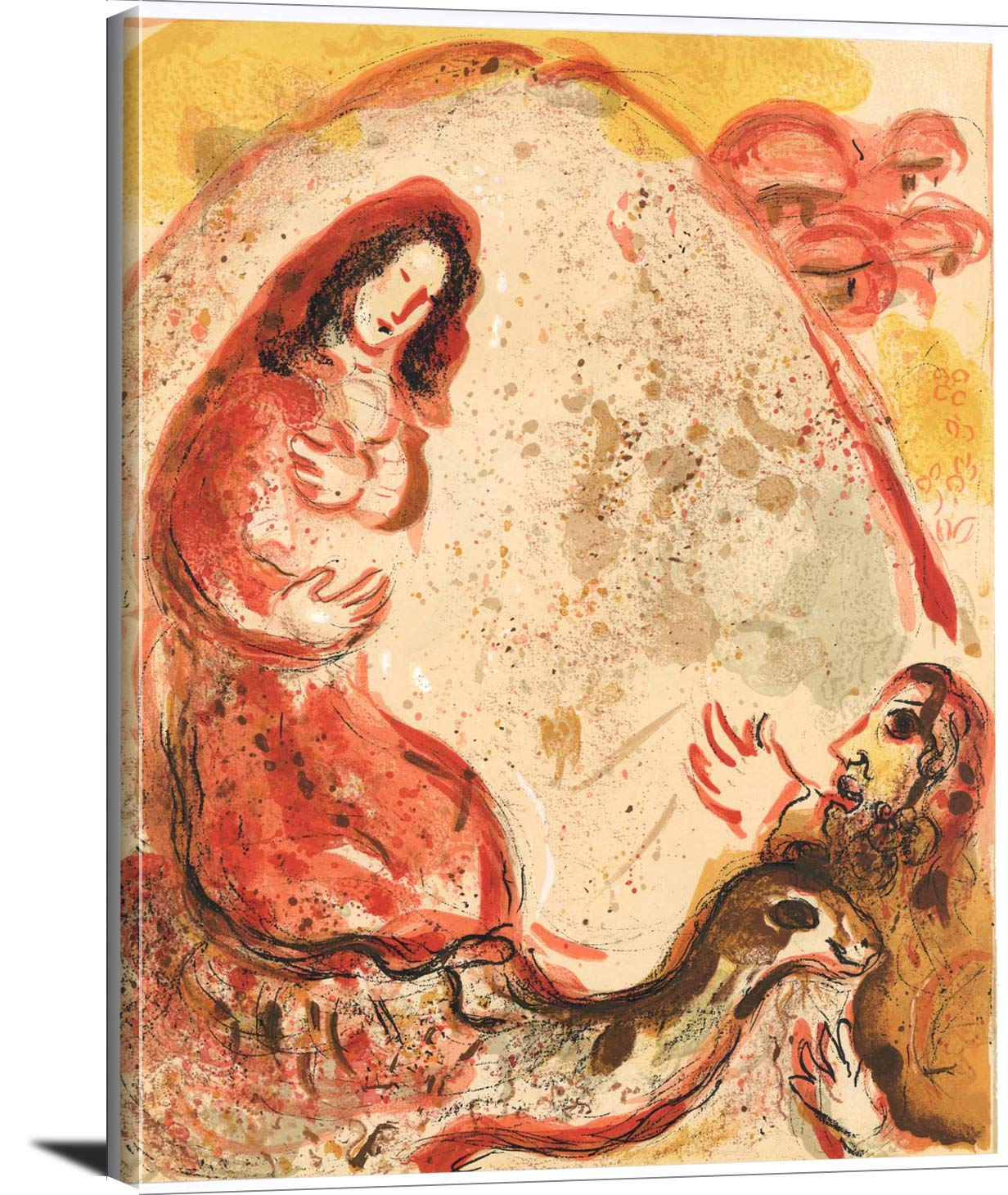Rachel Hides Her Fathers Household Gods Marc Chagall