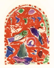 Tribe Of Zebulun2 Marc Chagall
