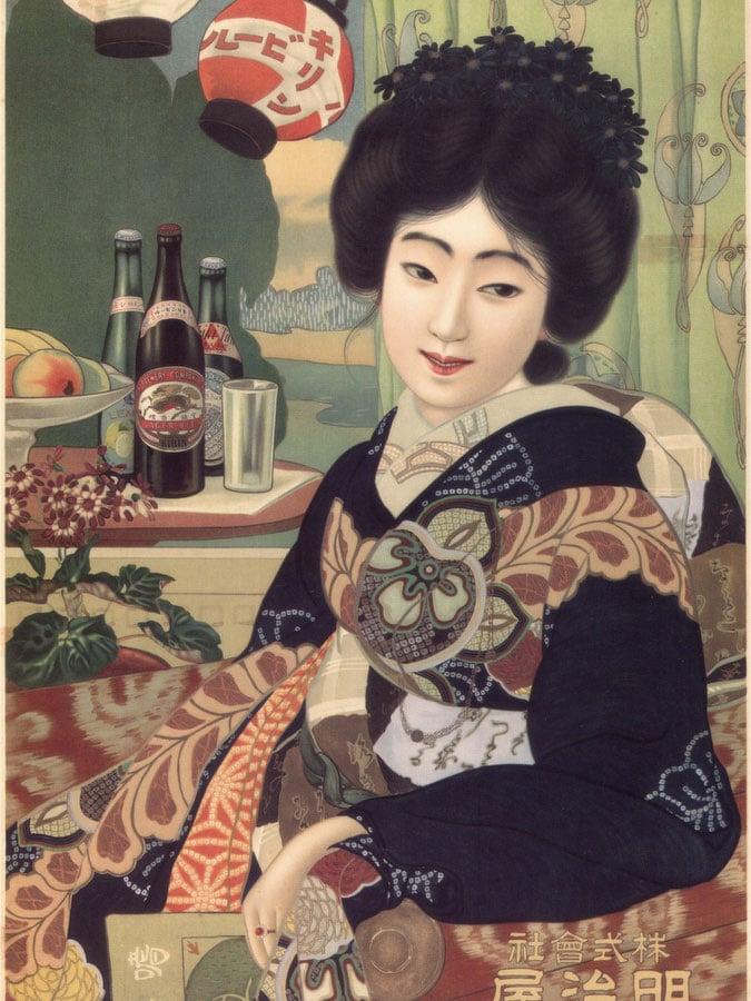 Vintage Japanese Advertising Poster 34 - Vintage Poster