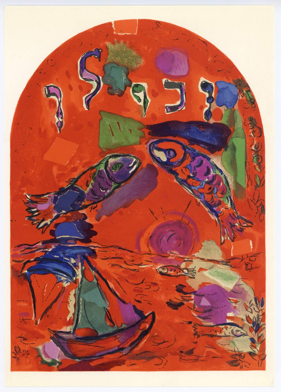 Tribe Of Zebulun Marc Chagall