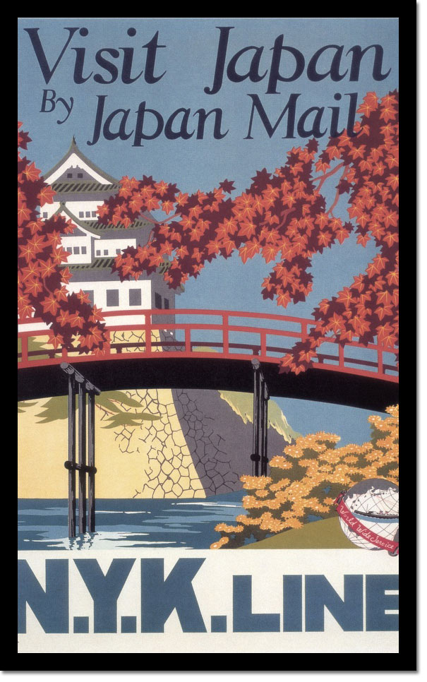 Vintage Japanese Advertising Poster