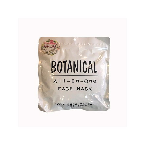 Mặt nạ dưỡng ẩm Botanical All In One Face Mask