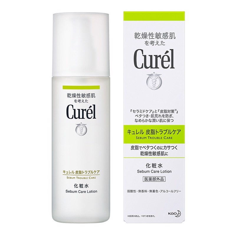 Lotion Dưỡng Da Dành Cho Da Dầu Curel Sebum Trouble Care Sebum Care Lotion 150ml