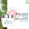 Mặt Nạ Ngủ Vichy Ideal White Sleeping Mask