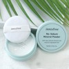 Phấn Phủ Innisfree No Sebum Mineral Powder - Bột