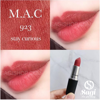 Son M.A.C Powder Kiss Lipstick