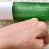 Toner Naruko Tea Tree Shine Control & Blemish Clear Toner 150ml