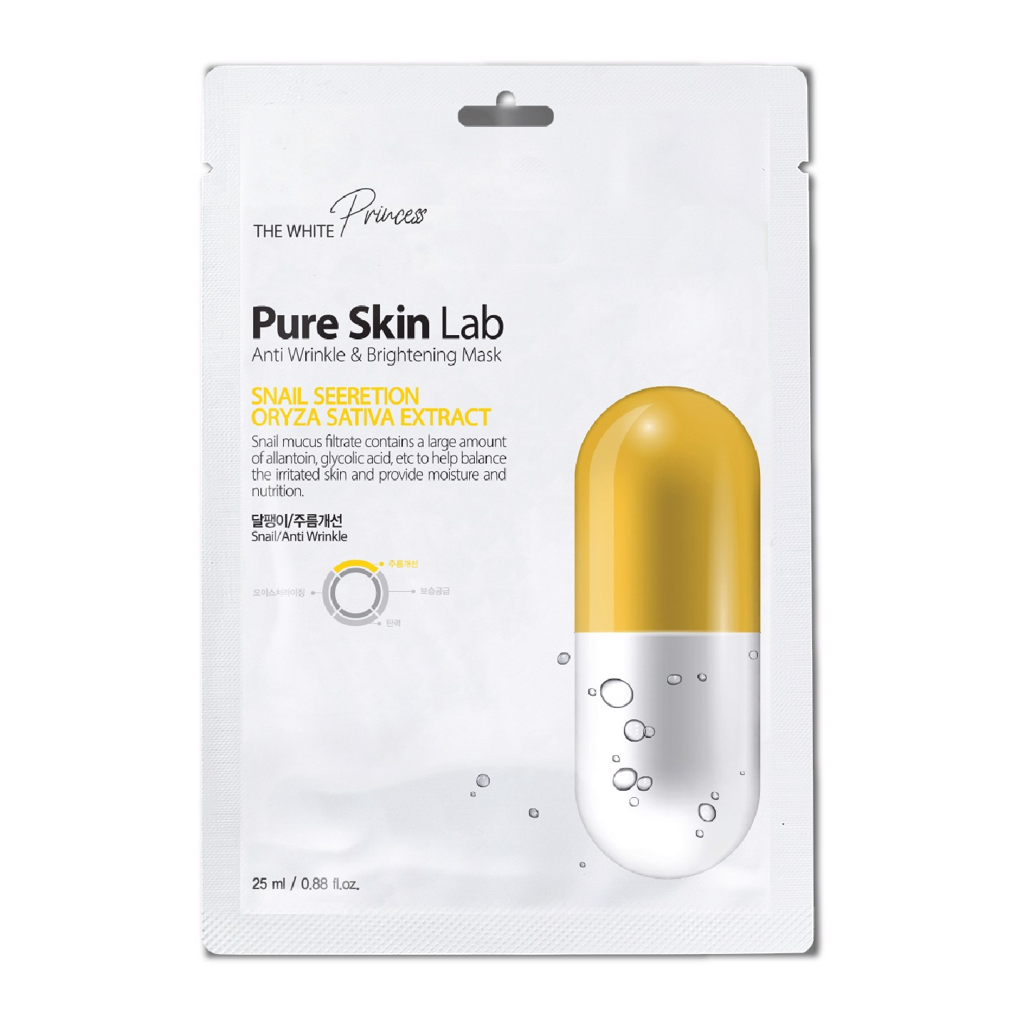 Mặt nạ giấy Pure Skin Lab - Snail