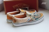 VANS X VAN GOGH SLIP-ON SKULL - FULL BOX
