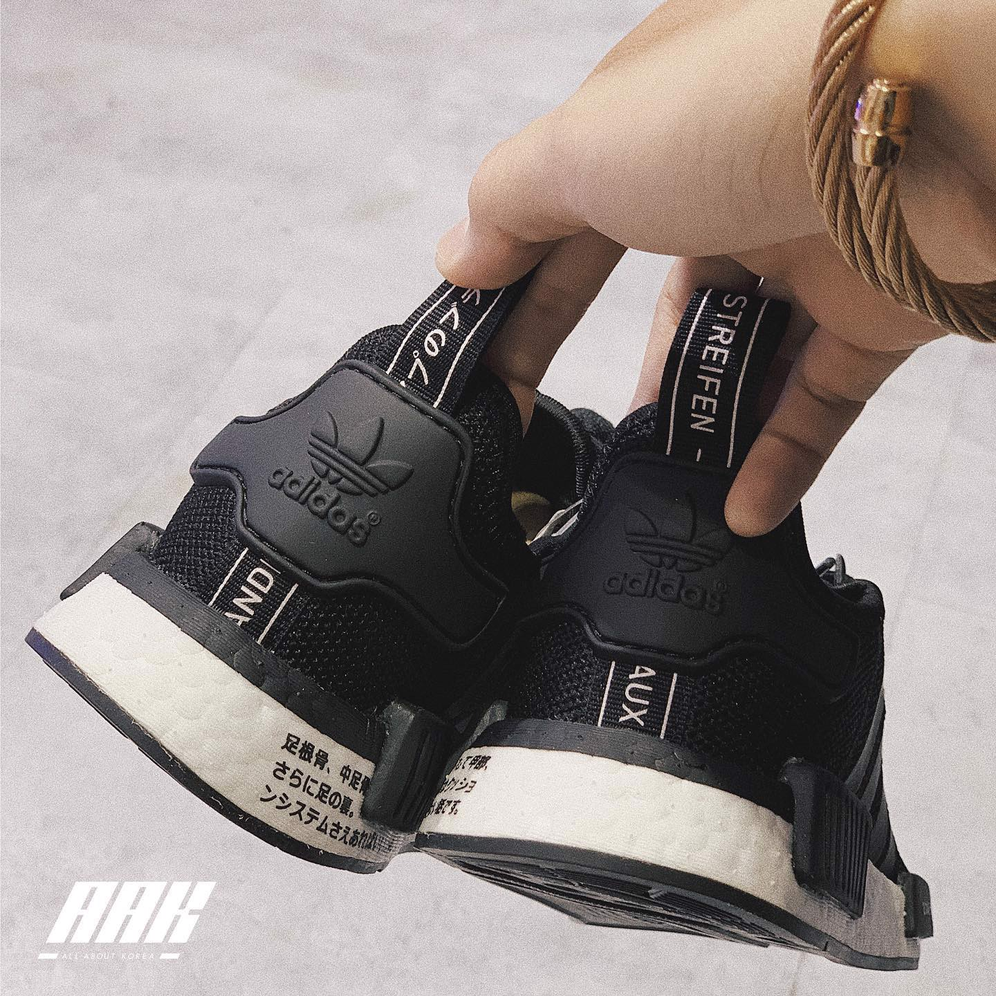 NMD R1 JAPAN - FULL BOX