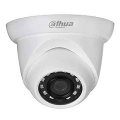 Camera IP 2MP Dahua DH-IPC-HDW1230SP-S2