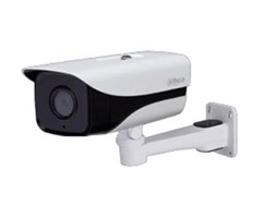 Camera IP đường phố 2MP Dahua DH-IPC-HFW1230MP-AS-I2