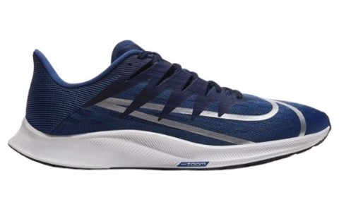 Nike Zoom Rival Fly CD7288-402