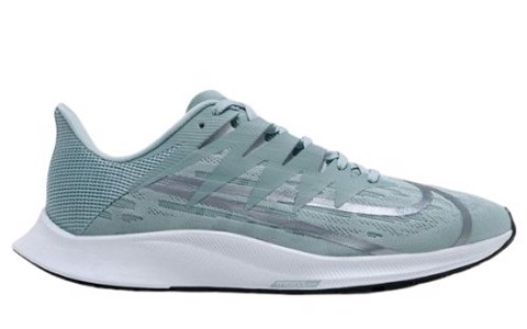 Nike Zoom Rival Fly Ocean Cube CD7287-303