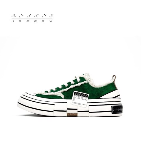 Xvessel G.O.P Low HBX Green