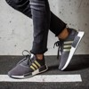 Adidas NMD R1 'Metallic Stripes' B37651