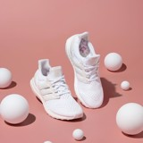 Adidas Ultra Boost Clima Spring Night FU9463