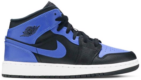 Nike Air Jordan 1 Mid GS 'Hyper Royal' 554725-077