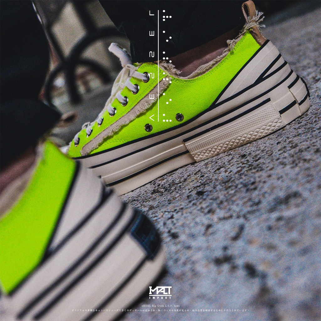 XVESSEL Big Green G.O.P. Lows