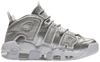Nike Air More Uptempo 'Loud and Clear' 917593-003