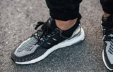 Adidas Ultra Boost 2.0 Silver Medal (2018) BB4077