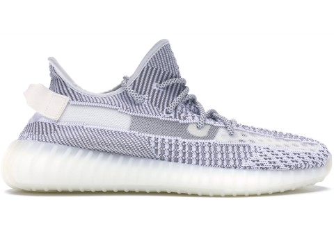 Adidas Yeezy Boost 350 V2 Static (Non-Reflective) EF2905