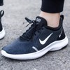 Nike Revolution 5 'Black White' BQ3204-002